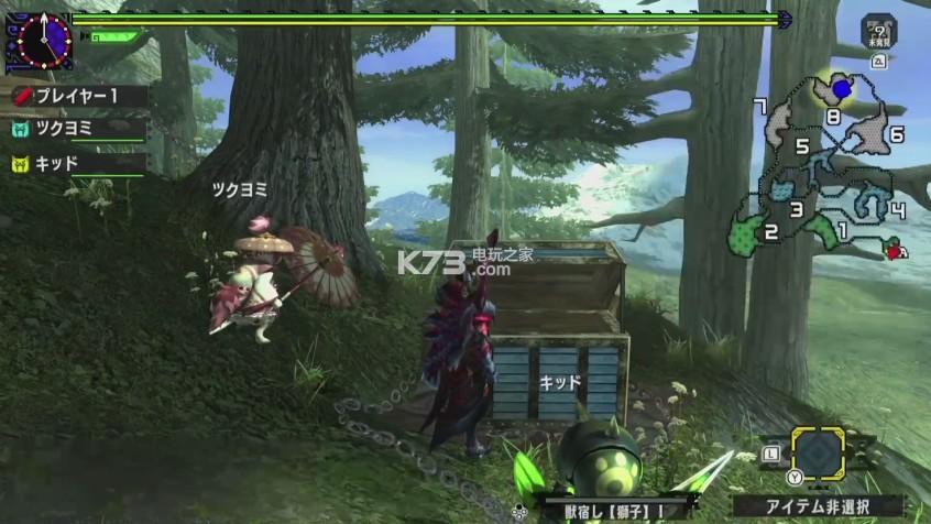 《怪物猎人xx》ns体验版游玩浅谈