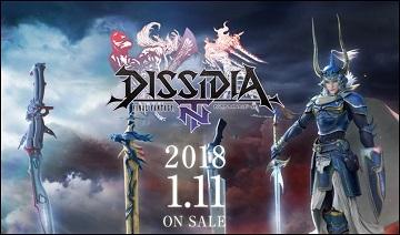 《最终幻想纷争nt》确定在1月11日发售