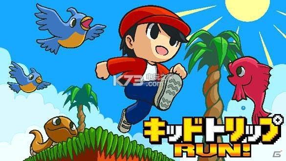 冒险岛风复古游戏《旅行小子RUN》登陆3ds