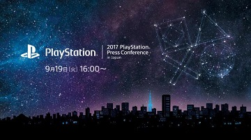PlayStation东京电玩展2017发布会举办时间公布