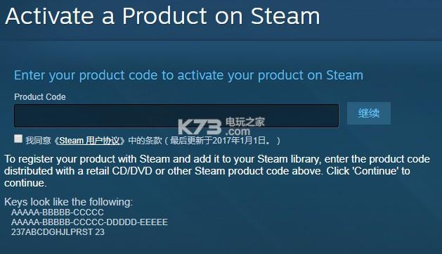 Steam已开通网页激活key功能