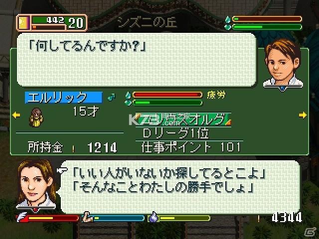 《幻想国物语欧鲁尔德王国物语》将登陆pc平台