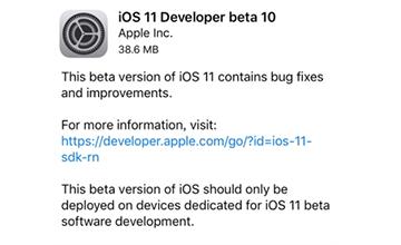 iOS11Beta10更新了什么