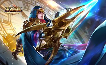 王者荣耀9月12日更新调整了哪些英雄
