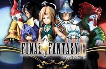 《最终幻想9》或迎来ps4移植版本