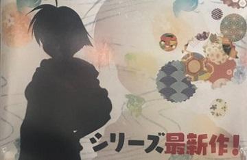 《海腹川背》新作登陆任天堂Switch主机