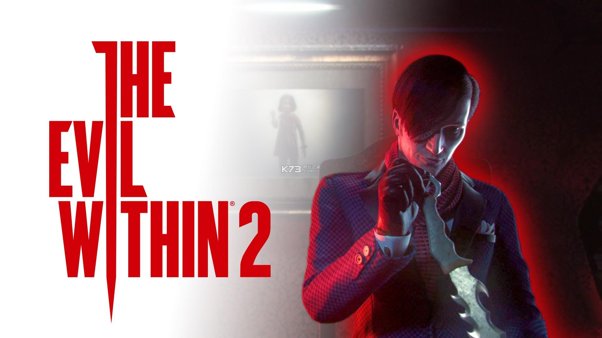 《恶灵附身2》Switch版或将推出