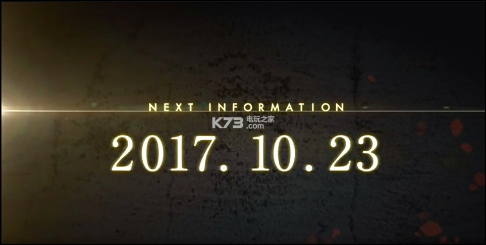 《真女神转生》switch新作10月23公布