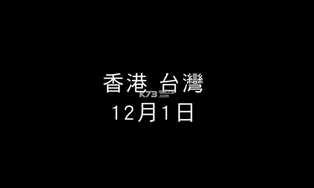 《异度神剑2》官方中文版全球同步推出