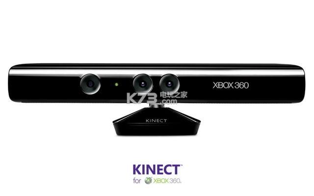 Kinect宣布正式停产!