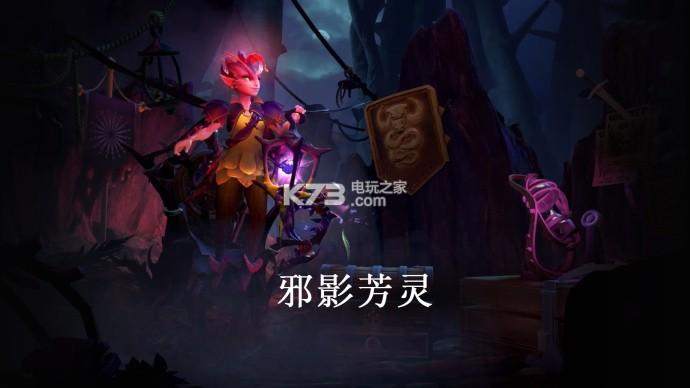 《dota2》血命之战新英雄技能介绍