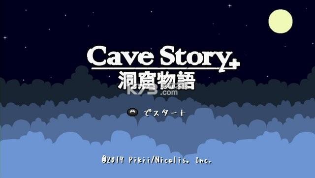 《洞窟物语+》ns版发售日敲定