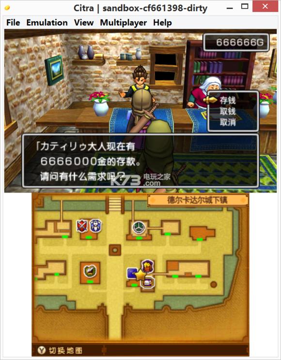 勇者斗恶龙11汉化版模拟器用金手指代码大全