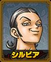 勇者斗恶龙11全角色技能加点及效果