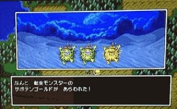勇者斗恶龙11转生怪物及掉落物品