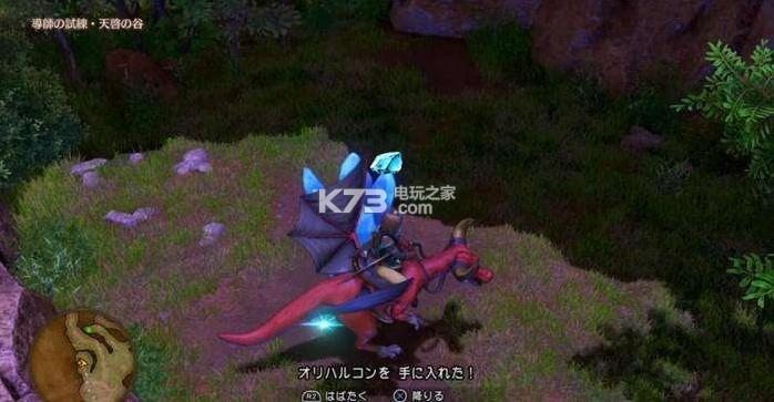 勇者斗恶龙11全素材道具获得方法