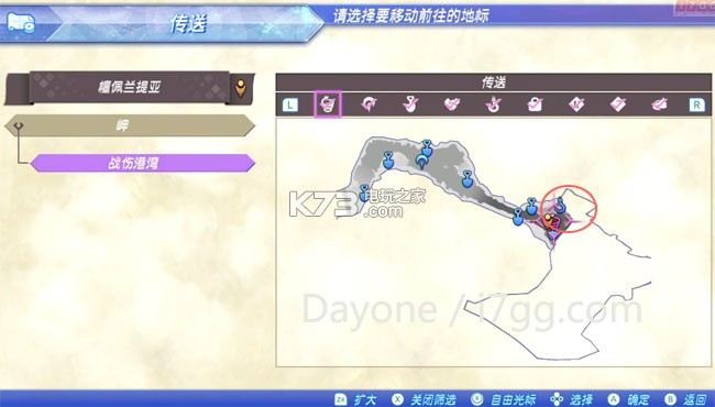 異度之刃2花的第三隱藏形態JD獲得攻略