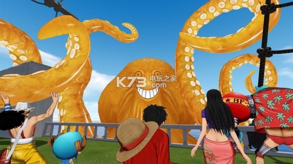 《海贼王伟大巡航》官方繁体中文版公布