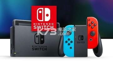 分析师:任天堂switch最终销量有望达到1.5亿台