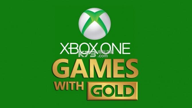 Xbox Live金会员2018年1月免费游戏:送劳拉