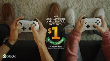 Xbox商店17年圣诞促销活动开启
