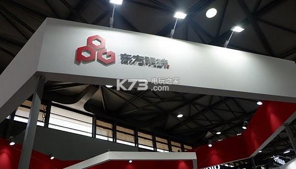 东方明珠试图以独立游戏扩展中国主机市场