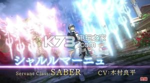 《Fate/Extella Link》发售日正式公布