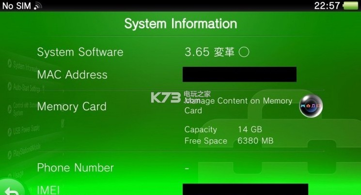 psv破解有望支持全系统!3.61-3.65系统游戏告破