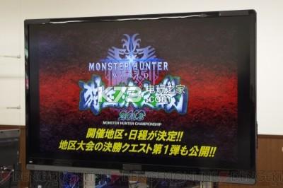 《怪物猎人世界》3月22免费大型更新内容汇总