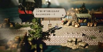 《八方旅人》全新游戏截图公布!7月31日登陆Switch