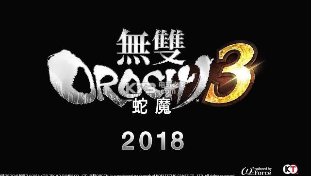 《无双大蛇3》中文版将与日版同步发售!