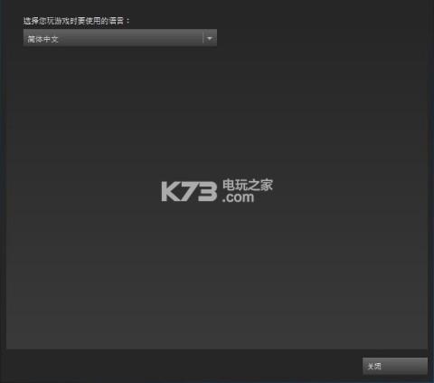 《消逝的光芒》追加中文选项!只待更新实装