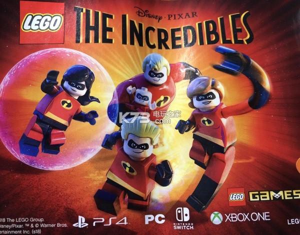 《乐高超人总动员》确认全平台登陆!或于年内发售