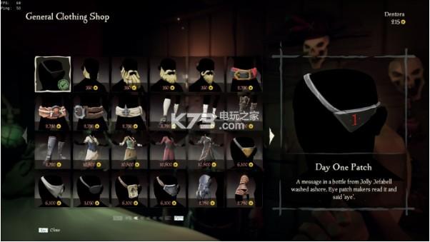 《盗贼之海》首日补丁竟是游戏道具 仅需1金币