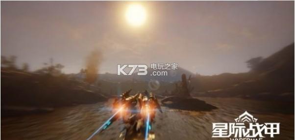 《星际战甲》3月29日迎来史上最大更新!玩法彻底变革