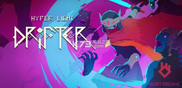神级动作RPG《光明旅者》将于今夏登陆Switch!