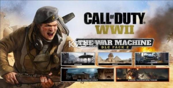 """《使命召喚14》""""戰爭機器""""DLC公布!4月10日登陸PS4"""