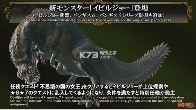 怪物猎人世界历战恐暴龙太刀打法攻略
