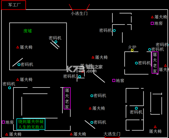 第五人格圣心医院,军工厂,红教堂平面图一览