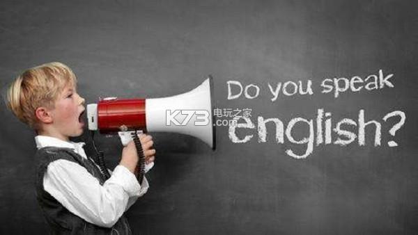 英语发音规则介绍