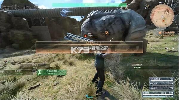 最终幻想15血角兽打法攻略