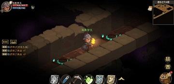 貪婪洞窟2密室進入方法