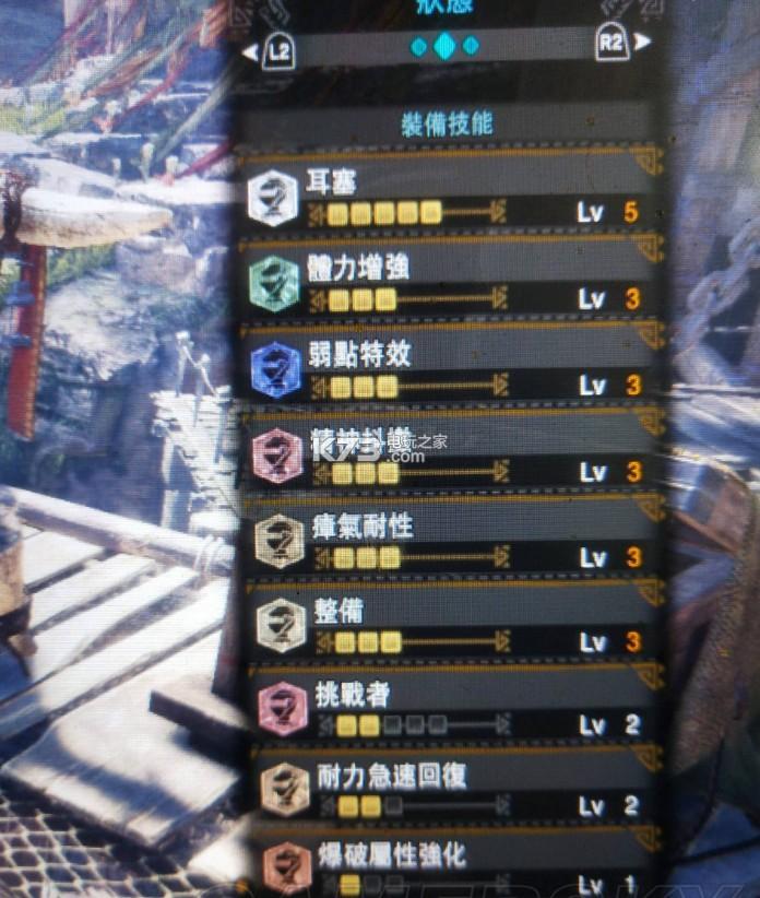 怪物猎人世界刷历战尸套王太刀配装攻略
