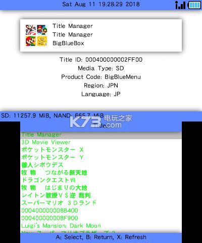 3ds A9/B9跨区游戏图文教程【附Luma跨区工具下载】