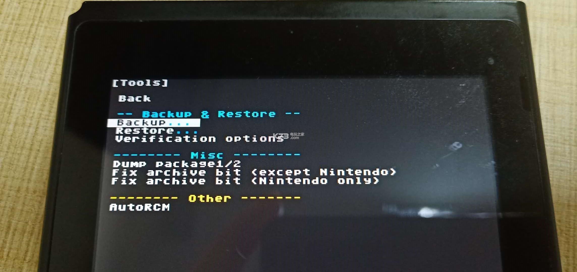 switch主机系统备份、还原图文教程