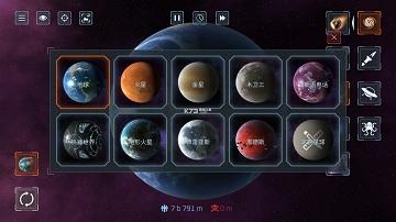 星战模拟器怎么玩