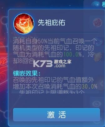 梦幻西游手游69魔王平民养成心得[宠物装备技能经脉法宝]