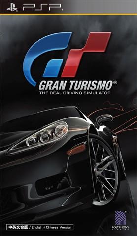 GT赛车携带版