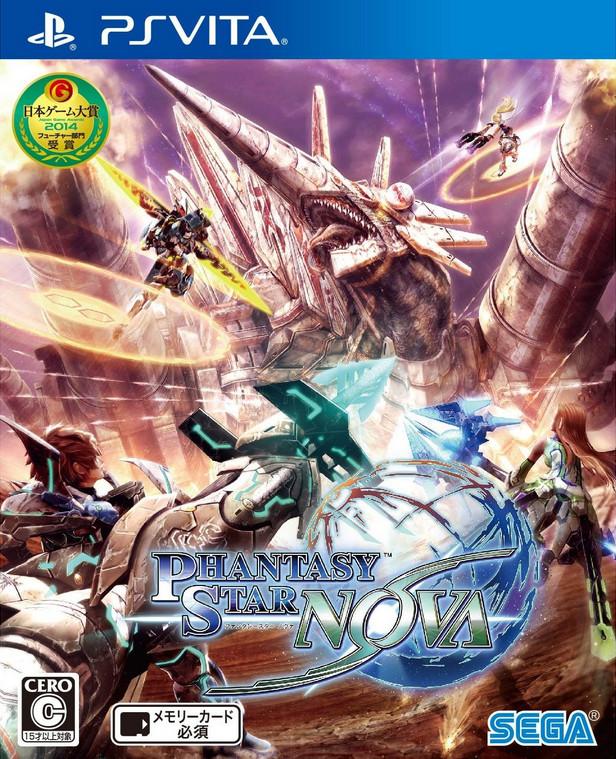 梦幻之星Nova