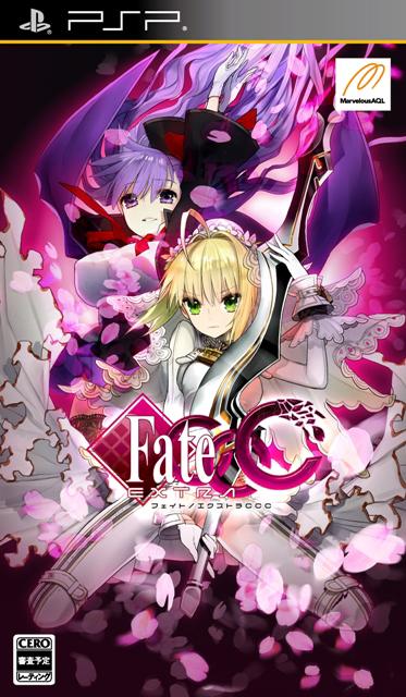 Fate/新章CCC